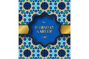 Vintage islamic style frame