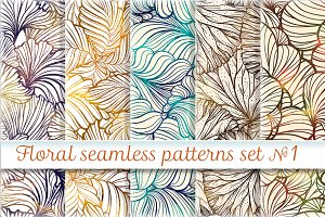 Floral seamless patterns set №1