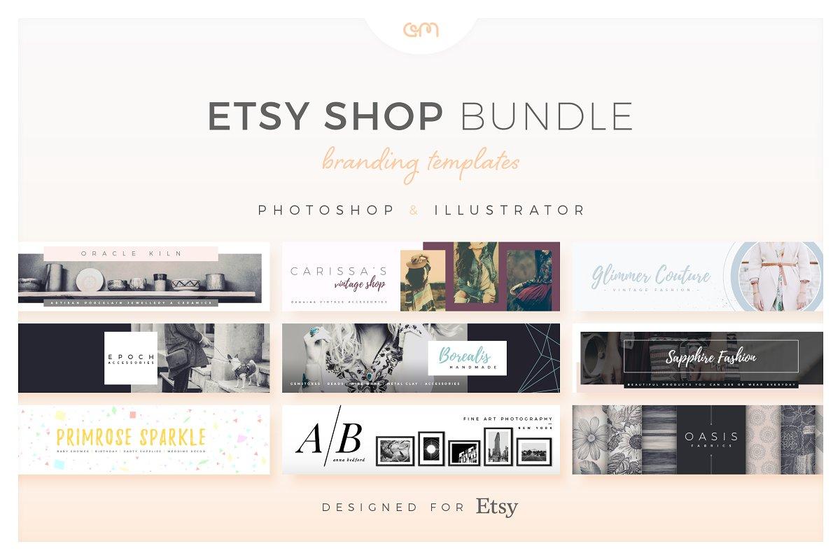 1d87dd2a902 Etsy Shop Bundle ~ Web Elements ~ Creative Market