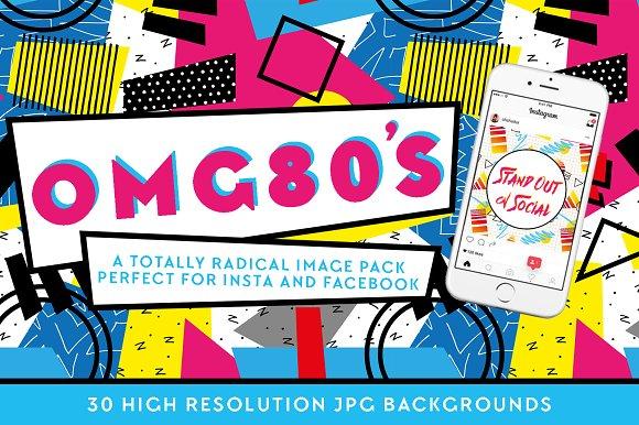 OMG80s Background Image Pack