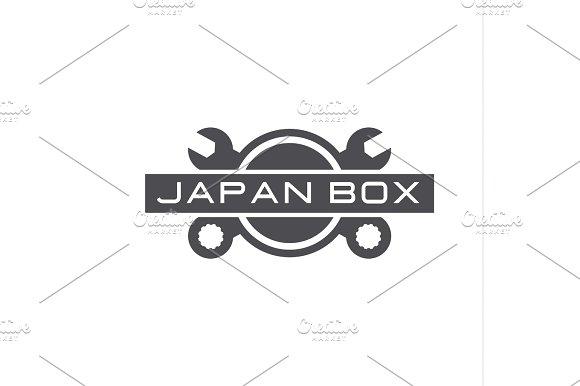 Japan Auto Service Repair Wrench Car Logo Sign Flat