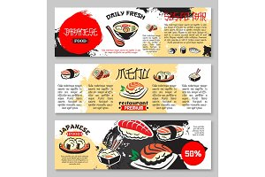 Vector banners for Japanese seafood restaurant