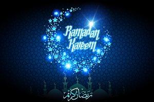 Ramadan Kareem calligraphy blue