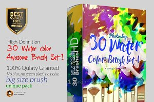 Water color Awesome Brush Set-1