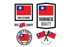 Taiwan quality label set for goods