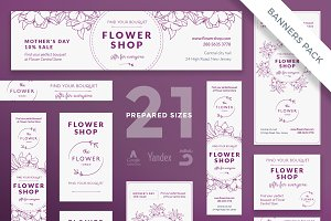 Banners Pack | Flower Shop