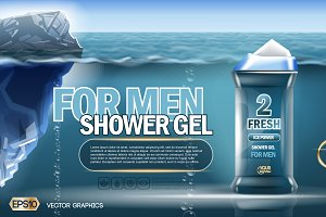 Vector blue shower gel mockup
