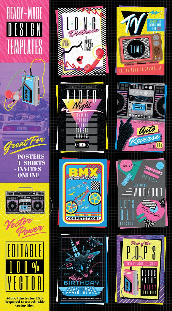 Retro Cool 1980s Poster Templates