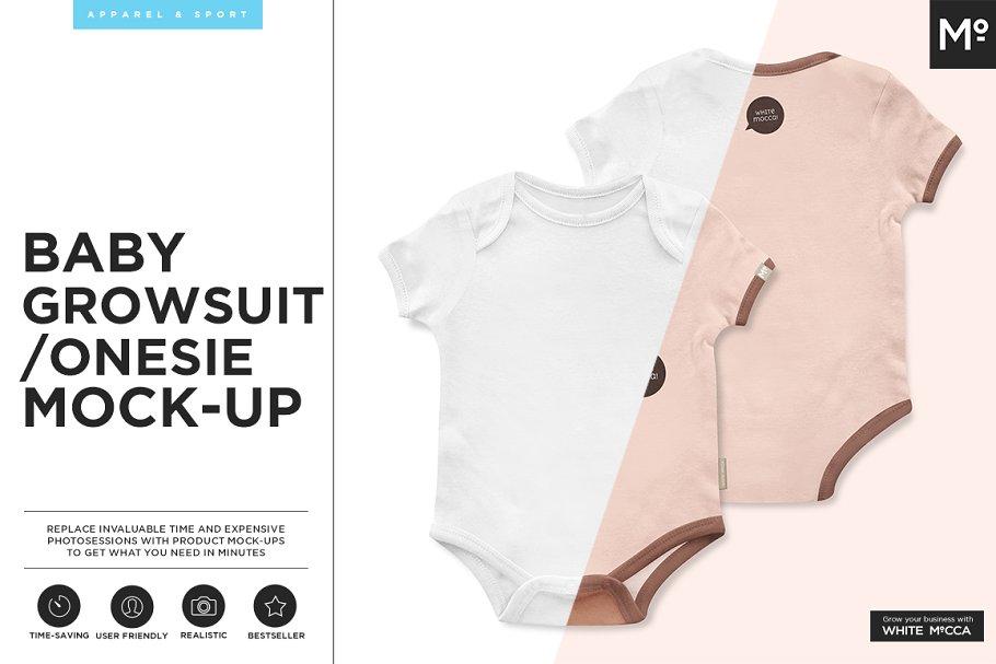 Baby Growsuit Onesie Mock-up ~ Product Mockups ~ Creative Market 2e4a967c6