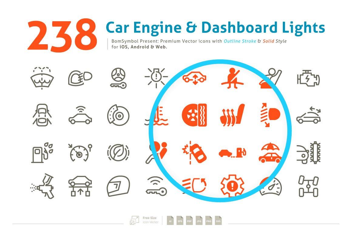 Car Engine Dashboard Lights Symbol Icons Creative Market