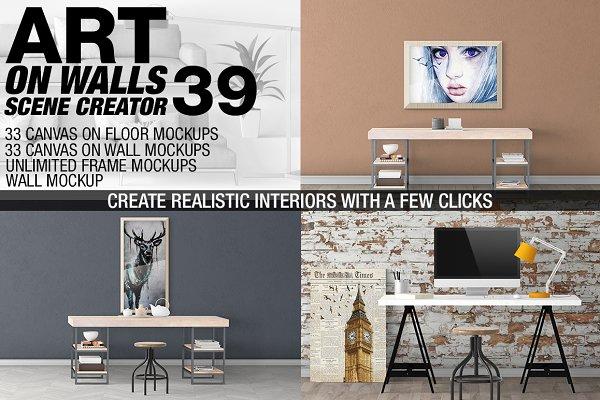 Canvas Mockups - Frames Mockups v 3…