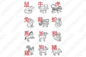 Chinese New Year Zodiac Signs