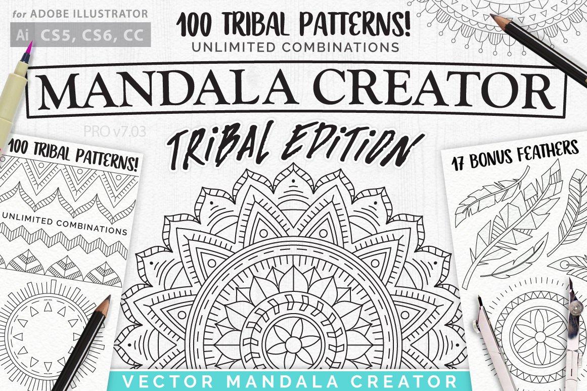 Tribal Mandala Creator Plug Ins Creative Market