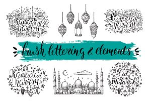 Ramadan Kareem brush lettering