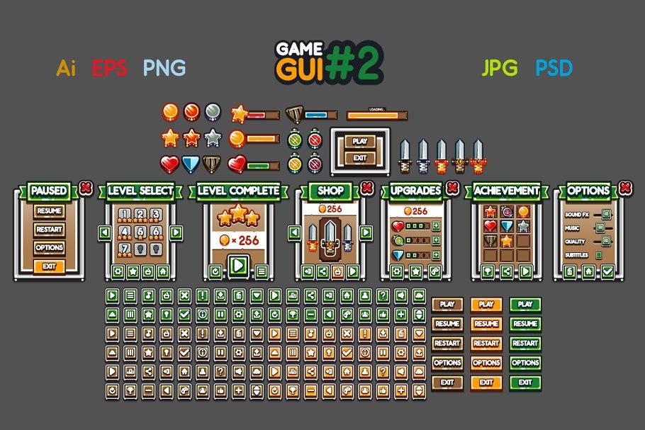 Game GUI #2