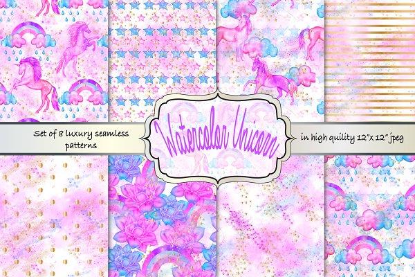 Watercolor Unicorn seamless pattern…