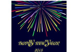 Happy new year2015 with firework