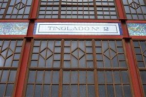 Facade of a warehouse