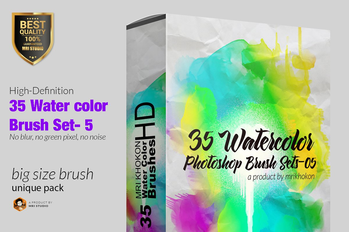 Water color Photoshop Brush Set-5