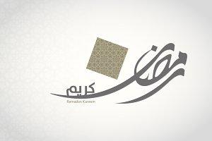 Ramadan Kareem 5