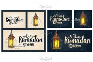 Ramadan kareem lettering and lamp