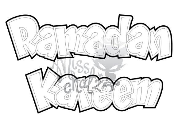 Coloring Page Ramadan Kareem
