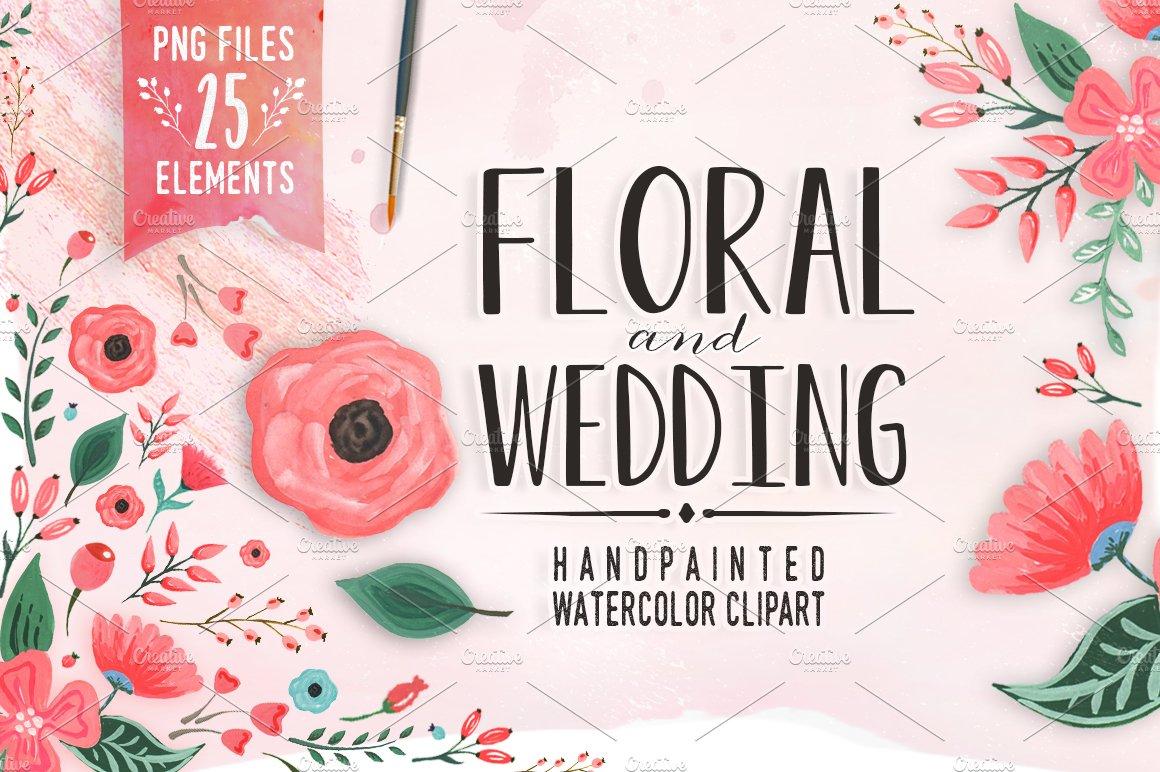 floral watercolor clipart illustrations creative market