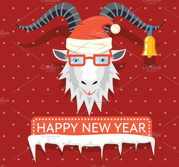 happy new year 2015 hipster goat illustrations