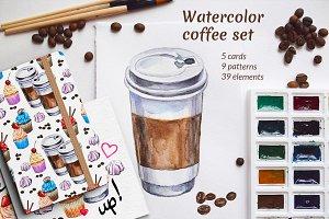 Watercolor coffee set illustration.