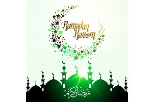 islamic Ramadan Kareem calligraphy