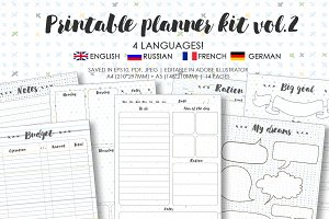 Planner kit vol.2 - 4 languages!