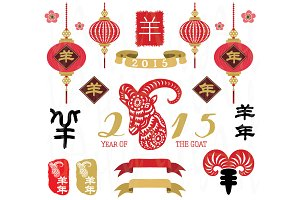 Year Of The Goat 2015 Clip Art