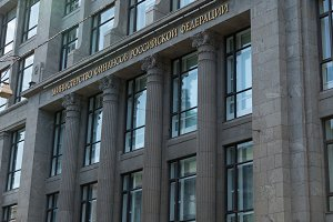 Ministry of Finance of Russia