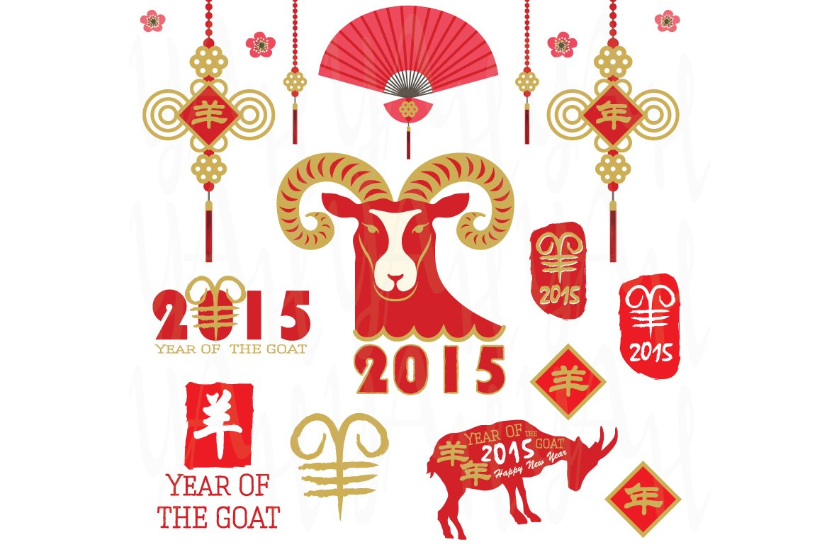 chinese new year goat year 2015 illustrations creative market - Chinese New Year Images 2015