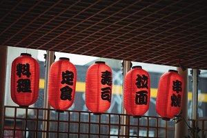 Japanse lantern hanging in a row