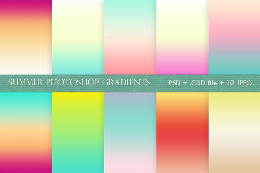 SUMMER GRADIENTS for Photoshop ~ Graphics ~ Creative Market