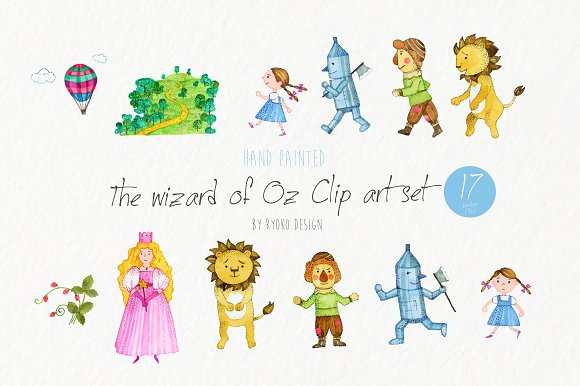 The Wizard Of Oz Watercolor Graphic