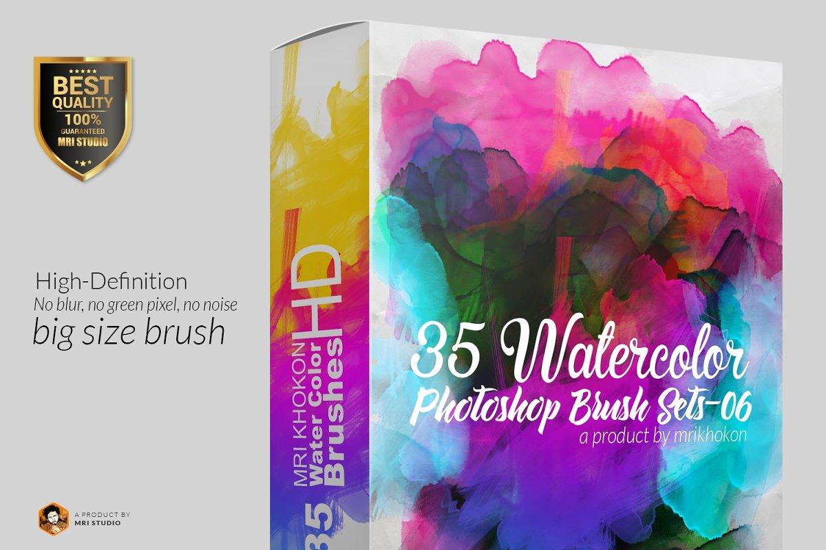 35 Hi-Res Water color PS Brush Set 6