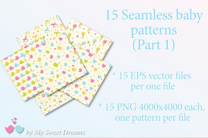 Seamless baby patterns (part 1)