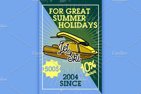 Color Vintage Jet Ski Banner