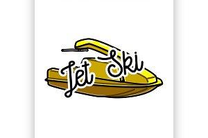 Color vintage jet ski emblem