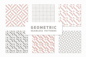 18 Geometric Seamless Patterns v.2