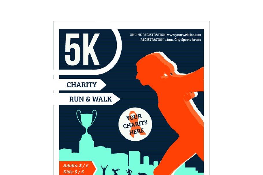 5k Charity Marathon Poster Flyer Templates Creative Market