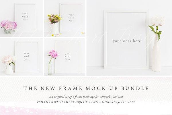 NEW: Frame mock ups Bundle
