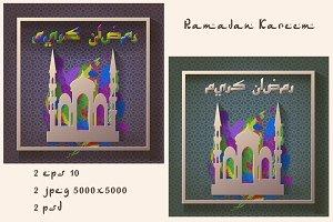 Ramadan Kareem paper cut cards