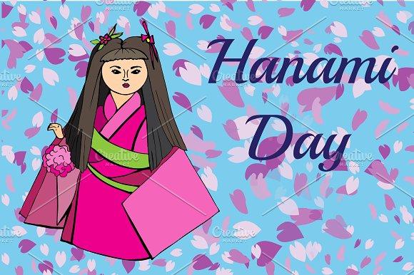 Hanami Set Cherry Blossom Custom