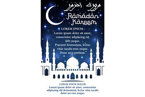 Vector greeting poster for Ramadan Kareem holiday