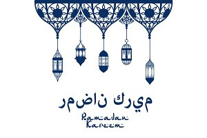 Vector lanterns for Ramadan Kareem greeting card