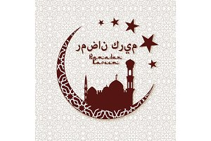 Vector Ramadan Kareem holiday greeting card