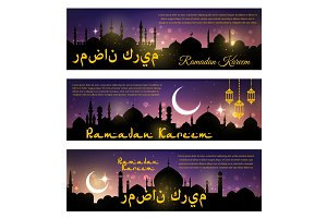 Vector Ramadan Kareem holiday greeting banners set